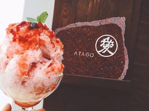 ATAGOかき氷
